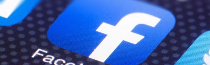 Facebook дозволить письменникам і журналістам заробити на окремій платформі