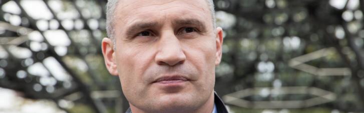 Город выплатит материальную помощь ко Дню памяти и примирения и Дню Победы более 80 тысячам киевлян, — Кличко