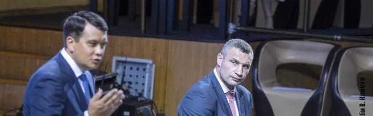На Украинском муниципальном форуме Кличко и Разумков проводят День Диалога