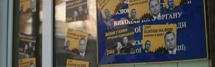 Члени Нацкорпуса провели акцію під стінами КМДА: подробиці