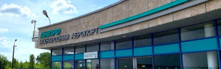 Началось строительство: Криклий пообещал жителям Днепра терминал аэропорта до 2023 года