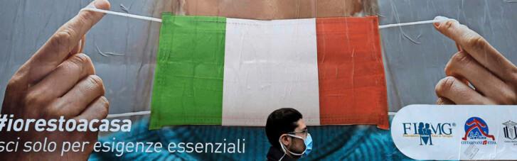 На примере Италии. Как мафия зарабатывает на кризисах
