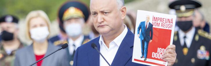 Кульок Кремлінович. Як позначиться чергове викриття Додона на президентських виборах в Молдові