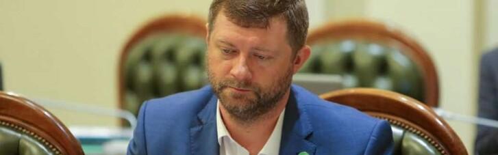 Никто не освободит Стерненко по требованию участников уличных протестов, — Корниенко