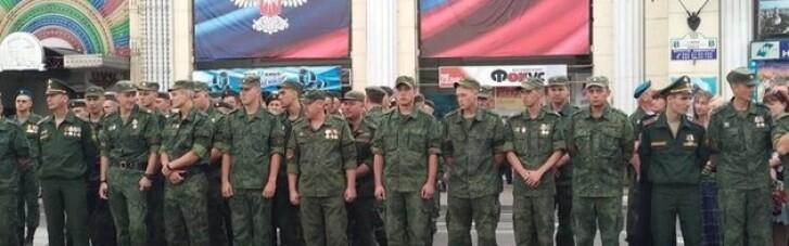 """Ватажки """"ЛНР"""" і """"ДНР"""" оголосили терміновий призов на військову службу"""