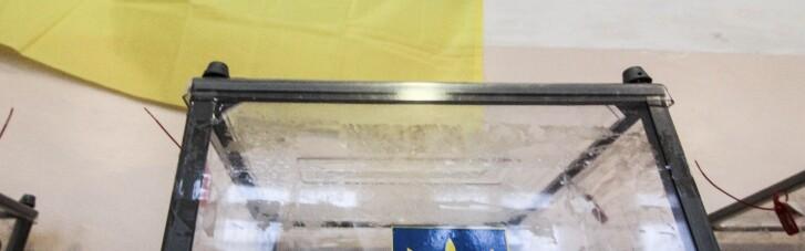 На окрузі в Донецькій області обробили 100% протоколів: переміг Аксьонов