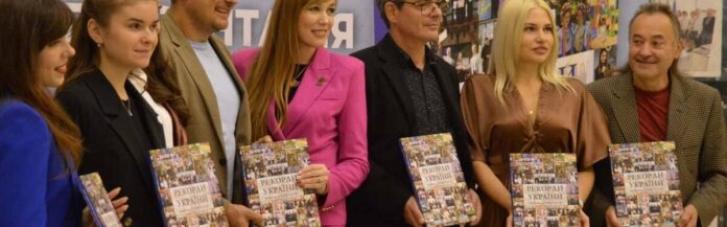 """""""Книга рекордів України"""" почала виходити в друкованому вигляді"""