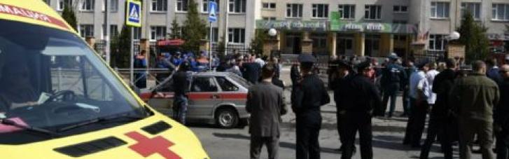 """""""Это теракт"""": мэр Казани отреагировал на массовый расстрел в школе"""