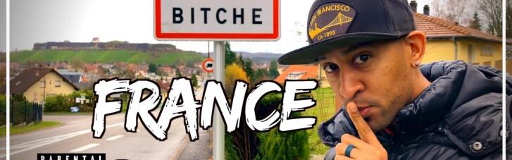 """Facebook забанил страницу французского города Бич из-за """"нецензурного"""" названия"""