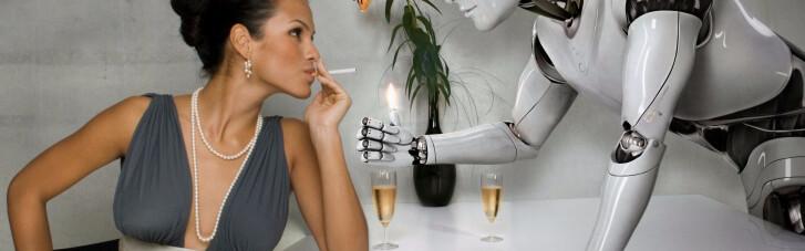 Сексуальна еволюція. Чи зможе робот полюбити людину?