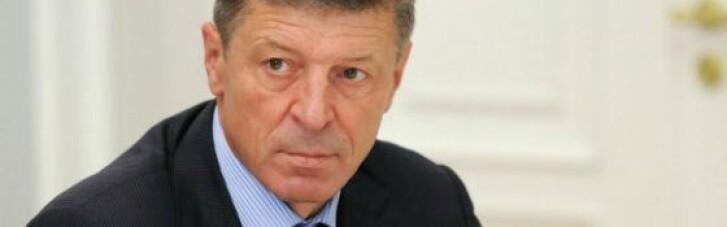 В Кремле считают, что Украина вправе выйти из минских соглашений