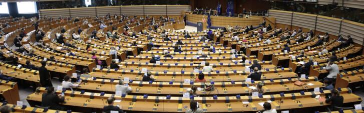 Для галочки. До чого призведе резолюція Європарламенту по Навальному