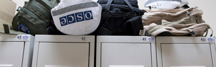 В ОБСЕ против проведения выборов в ОРДЛО: Сейчас нет условий