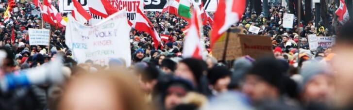 Тысячи людей в Вене протестовали против коронавирусных ограничений (ФОТО)