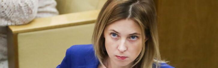 Привіт Донбасу від Няші. Що означає нова риторика колаборантки Поклонської