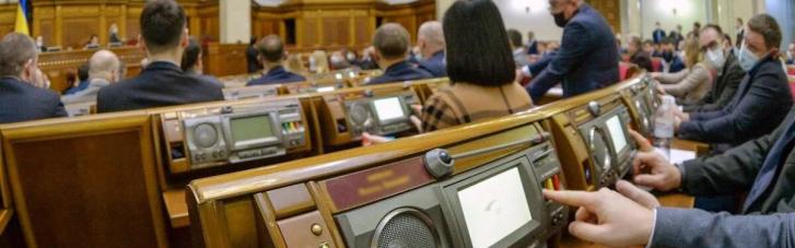 """Больше не """"антиахметовский"""". Почему похудел ресурсный законопроект №5600 и как пересмотрят налоги"""