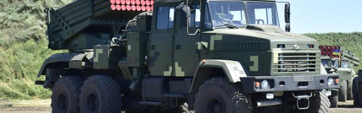 """Позитив тижня. Українська армія отримає нові РСЗВ """"Верба"""""""