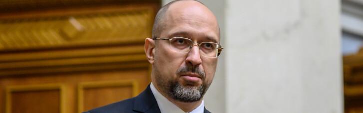 Шмыгаль призвал украинцев сидеть дома на праздники