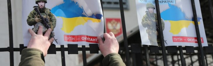 По очкам. Что даст и чего не даст Украине принятие ЕСПЧ иска по Крыму