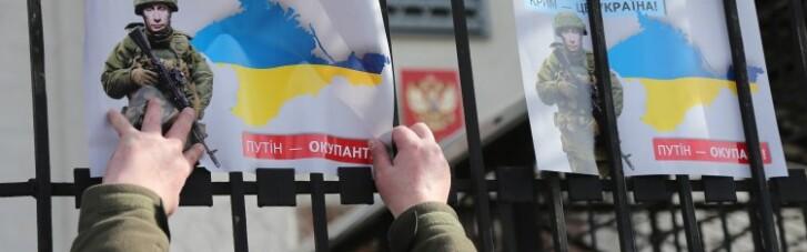 За очками. Що дасть і чого не дасть Україні прийняття ЄСПЛ позову по Криму