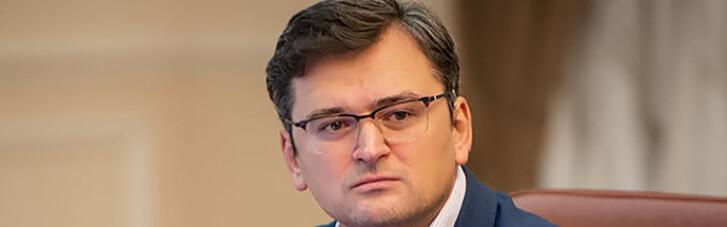 Кулеба: Украина допускала жесткие меры, если бы премьер Словакии не извинился