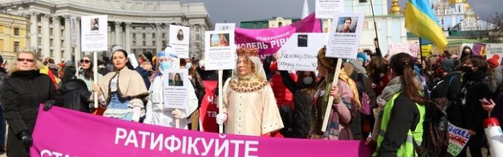 """""""Хорватський"""" сценарій. Чи ратифікує Україна Стамбульську конвенцію цього року"""
