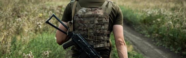 Двое украинских военных подорвались на Донбассе
