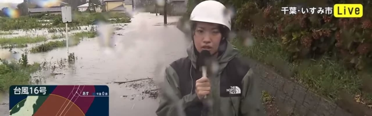 На Токио обрушился мощный тайфун, отменено более 350 авиарейсов