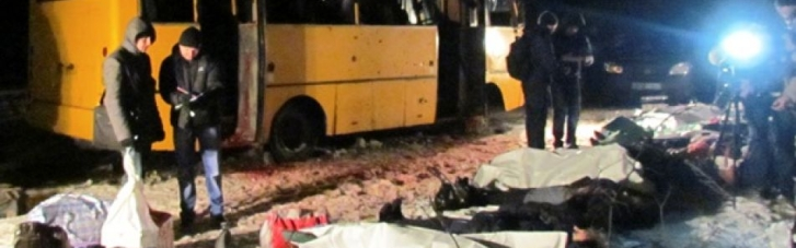 Расстрел автобуса под Волновахой: Пророссийского боевика заочно осудили к пожизненному заключению
