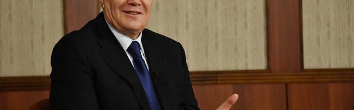 Еще 3 года: в Швейцарии предупредили, что санкции против Януковича и Ко не вечны