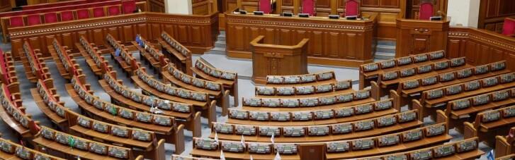 Рада откажется от карантина: каждый день зал будут обрабатывать от вирусов