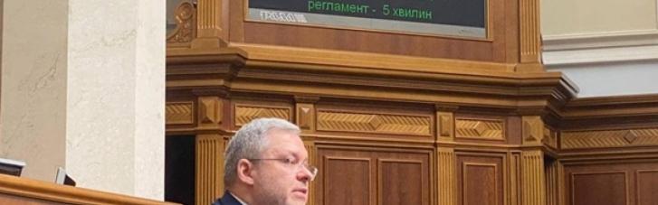 В Україні можливий дефіцит електренергіі — міністр енергетики
