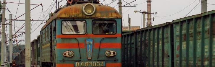 Железной дороге нужны новые вагоны украинского производства, — эксперты