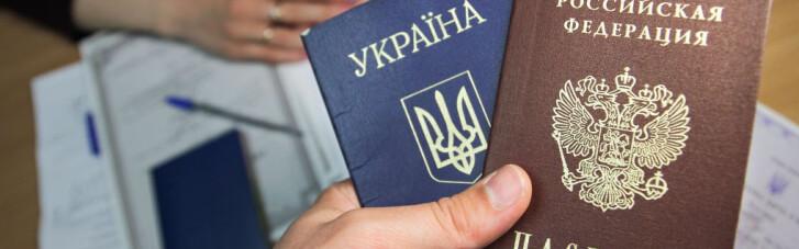 В РФ похвастали планами до конца года раздать 800 тысяч паспортов жителям ОРДЛО