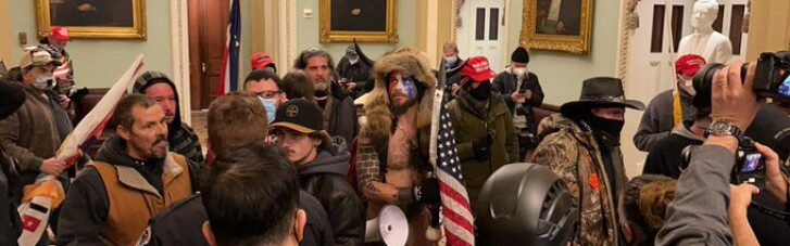 Вашингтон після захоплення Капітолія. Як зміняться США