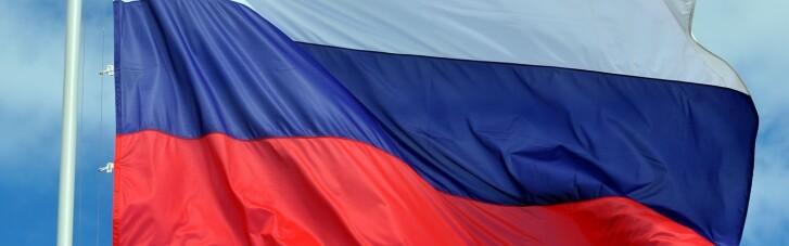 В Славянске на сессию горсовета принесли российский триколор (ВИДЕО)