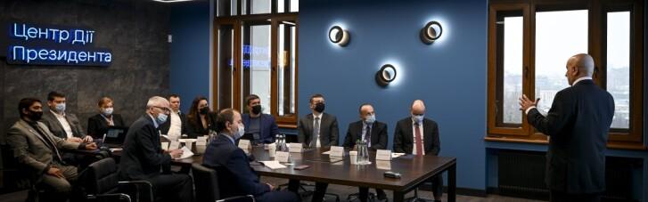 В ОП обсудили реформирование украинской таможни с представителями ОАЭ