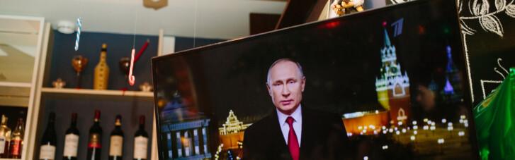 Мафиозный коронавирус. Как Кремль скупает Европу