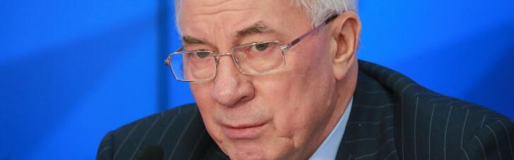 Азаров признался, что собирался вернуться в Украину по примеру Портнова