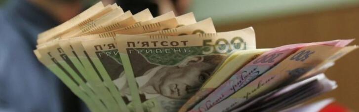 Сила чеканной монеты. Обвалит ли зарплатный скандал рейтинг Зеленского