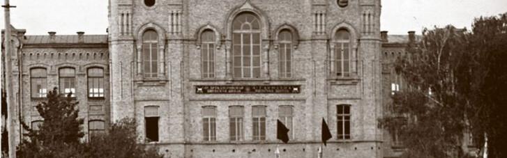 Vivant professores! Як у Гарматній школі Київський державний український університет відкрили