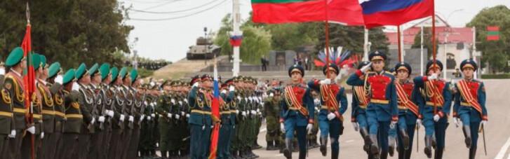 """""""Сильна автономія"""" для Придністров'я. Як Кишинів з Москвою мириться"""