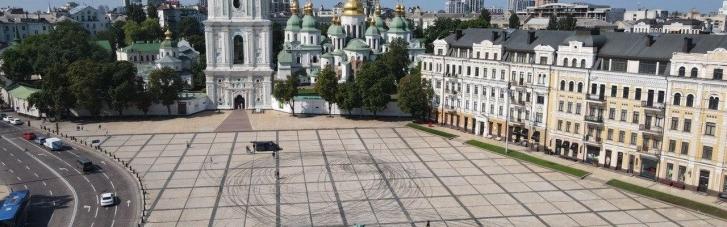 В Red Bull признали нарушение правил и извинились перед киевлянами