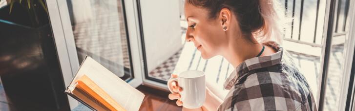 Мотивація, любов і трохи страху. Підбірка найкращих книг для довгих вихідних