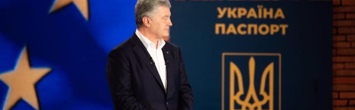 """Я """"вичавлював"""" з європейців План дій щодо візової лібералізації, - Порошенко"""