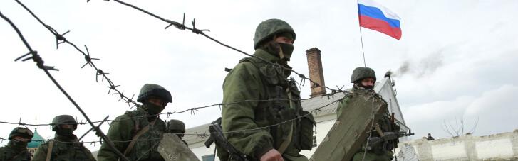 У Криму за час окупації насильно зникли більше 40 осіб