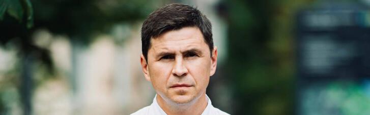 Советник Ермака прокомментировал беспорядки под ОПУ