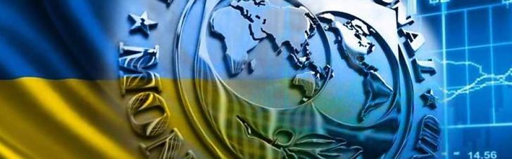 МВФ очікує від України прогресу для траншу