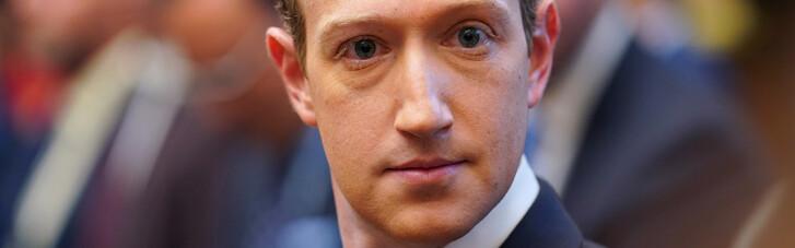 """""""Слуга"""" Гетманцев рассказал о планах обложить НДС в Украине Facebook и Netflix"""