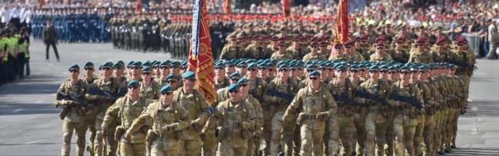 Финальная репетиция парада: сегодня центр Киева перекроют